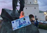 Мусульманская молодежь поддержала акцию с голосованием за купюру с Казанью (Фото)