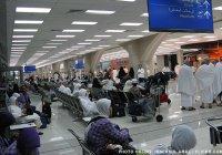 Аэропорт Джидды будет принимать по 4300 паломников в час