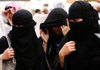 В Саудовской Аравии арестовали рвавшихся в ИГИЛ трех сестер с детьми