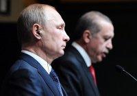 Порядочность, искренность и честность как двигатели сближения Турции и России