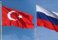 Россия и Турция могут отказаться от доллара