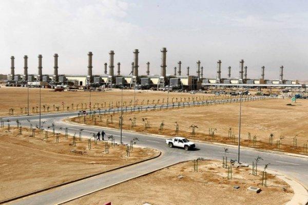 Минэнерго РФ ждет возвращения баланса намировом нефтяном рынке в 2017г