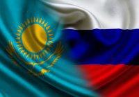 Сегодня состоится встреча президентов России и Казахстана