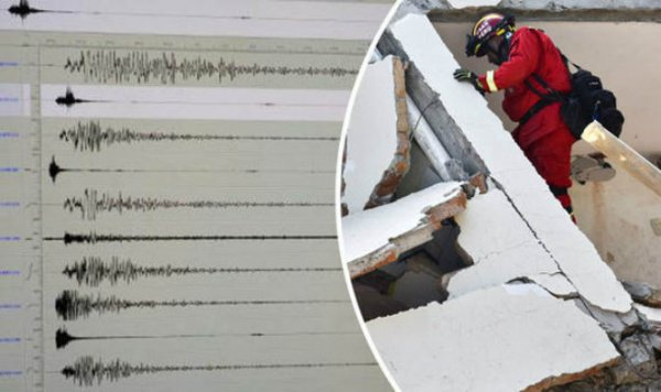 Землетрясение в Перу 5,3 балла