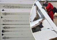 Землетрясение в Перу