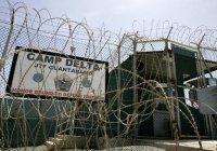 Амнистированные из Гуантанамо заключенные прибыли в ОАЭ