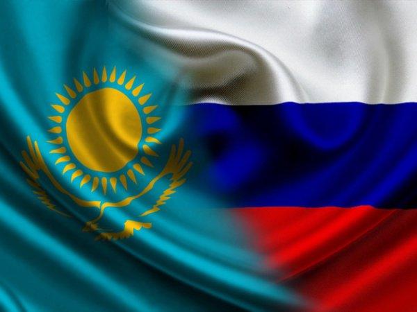 РФиКазахстан договорились сотрудничать всфере борьбы сэкстремизмом