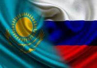 Россия и Казахстан договорились о совместном противодействии экстремизму