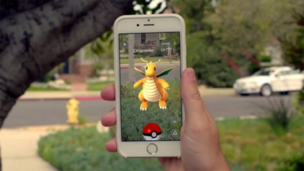 Pokemon GO обрела миллионы поклонников по всему миру.