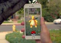 В Европе впервые официально запретили Pokemon GO