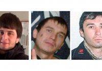 Стали известны личности ликвидированных в Санкт-Петербурге боевиков