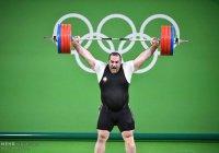 Иранский штангист установил на Олимпиаде мировой рекорд