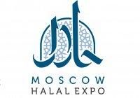Следующая Moscow Halal Expo пройдет в ноябре 2017 г.