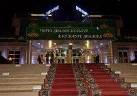 Стали известны имена VIP-гостей казанского фестиваля мусульманского кино