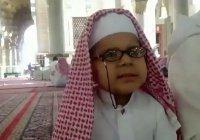 Незрячий 5-летний малыш выучил Коран по радио (Видео)