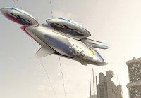 В ОАЭ появится летающее такси