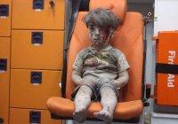 Фото сирийского мальчика стало символом войны (Фото, видео)