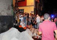 50 человек погибли в результате теракта на свадьбе в Турции