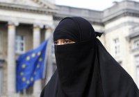 В Европе настроены на полный запрет паранджи