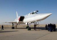 ВКС РФ перестали использовать иранскую базу Хамадан