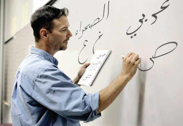 Финские школьники смогут изучать арабский язык.