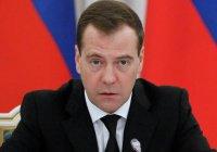 Дмитрий Медведев посетит Палестину