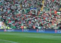 Шотландские футбольные фанаты собрали для палестинцев £110 тысяч