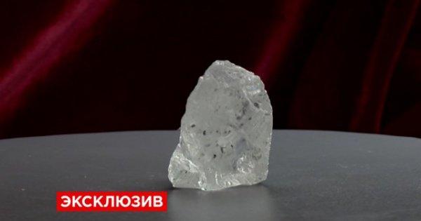 Алмаз массой 136,24 карата.