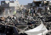 Правозащитники обвинили Великобританию в поддержке йеменской войны