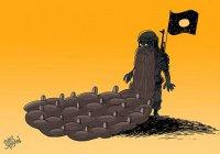 15 лучших работ международного конкурса карикатур на ИГИЛ