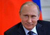 Путин: истинный ислам – религия мира и созидания