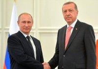 Владимир Путин посетит футбольный матч в Турции