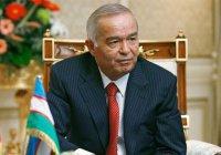 Дочь президента Узбекистана: у отца - кровоизлияние в мозг