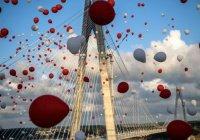 Европу и Азию соединил самый широкий в мире подвесной мост