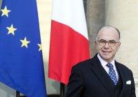 Глава МВД Франции: запрет буркини противоречит конституции