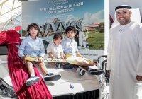В ОАЭ 11-месячный малыш выиграл суперкар Maserati