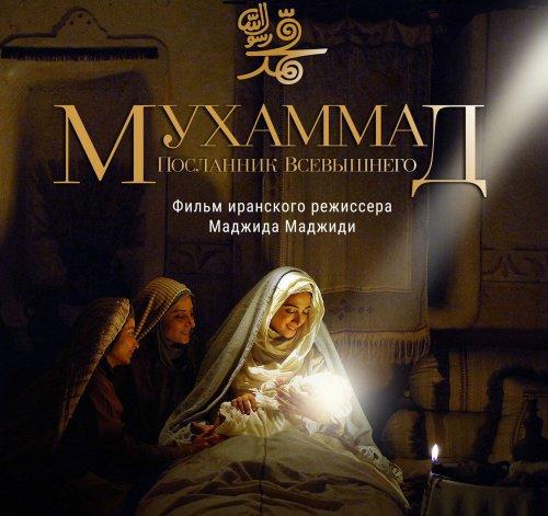 Премьера картины в Казани состоится 5 сентября.
