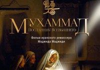 Казанский кинофестиваль откроется фильмом о пророке Мухаммаде
