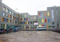 Первая школа-трансформер в Москве