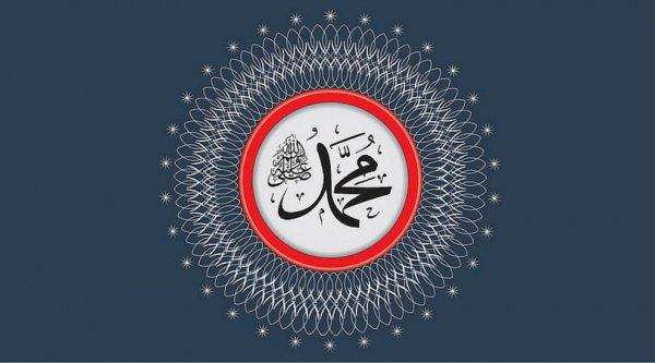 Этим людям Пророк запретил даже приближаться к местам поклонения