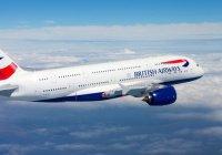 British Airways возобновила полеты в Иран