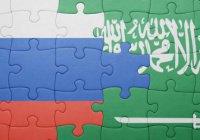 Возможности для стратегических отношений России и Саудовской Аравии