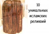 Уникальное фото: колонна Каабы времен Пророка Мухаммада (ﷺ)