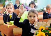 Россияне считают, что школа должна заниматься духовно-нравственным воспитанием