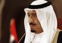 Саудовский король оплатит палестинцам хадж