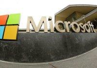 Microsoft перепутал Саудовскую Аравию и «Исламское государство»