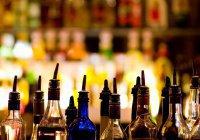Могу ли я выпить чашку кофе или чая в кафе, где продают и спиртные напитки?