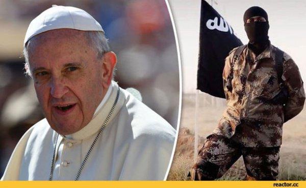 ИГИЛ снова угрожает Папе Римскому.