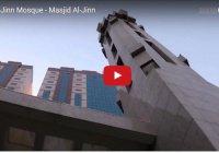 Мечеть построенная на месте, где Пророк Мухаммад встречался с джиннами