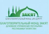 В Татарстане стартует акция «Накорми нуждающегося»